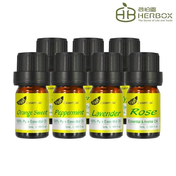 荷柏園Herbox 5ml精油振奮精神 7 件組 (加贈精油7入防撞包) (含即期品)