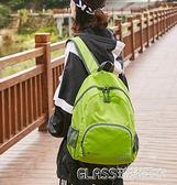 戶外可折疊雙肩包超輕便攜旅行背包男女書包防水運動皮膚包登山包igo    琉璃美衣