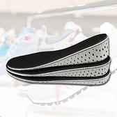 鞋墊 增高墊 排汗 可剪裁 記憶 回彈 隱形 增高 氣墊 透氣  全墊 增高鞋墊(1雙) 【P292】慢思行