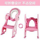 加大號兒童坐便器男嬰兒坐便椅寶寶馬桶梯小孩馬桶圈女幼兒座便器