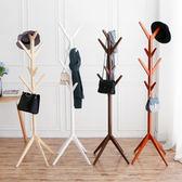 實木衣帽架簡約現代掛衣架落地簡易衣服架子臥室整理架客廳收納架igo   蓓娜衣都