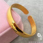 鍍金手鐲 - 純銅鍍沙金硬幣打造仿黃金實心光面手鐲結婚禮物女款【韓衣舍】