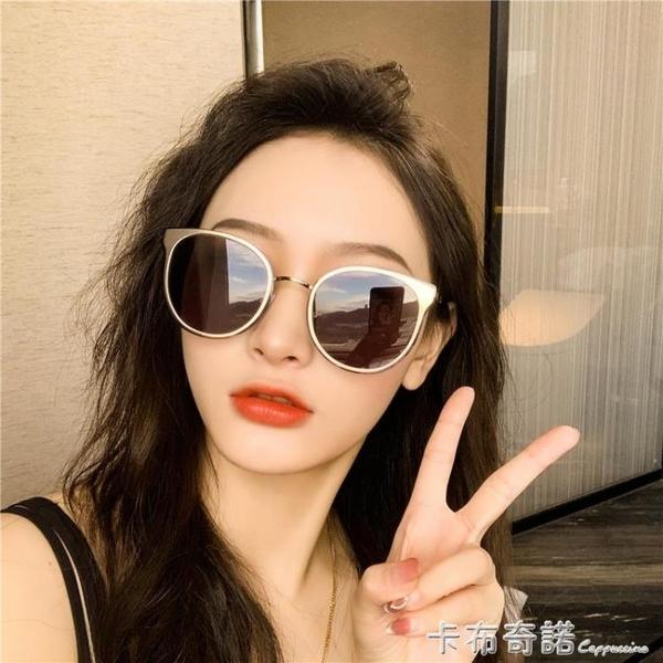 新款防風紫外線墨鏡女潮圓臉百搭韓版太陽眼鏡顯瘦遮陽ins風 卡布奇諾