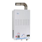 和成HCG 彩晶顯示純銅水箱強制排氣熱水器12L GH585K-NG (天然瓦斯)