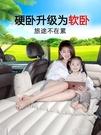 車載充氣床 車載充氣床旅行床suv床墊汽...