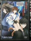 影音專賣店-P00-045-正版DVD-動畫【空之境界 未來福音劇場版 日語】-