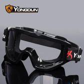 全密封護目鏡防塵眼鏡工業粉塵防護眼鏡勞保打磨防風眼鏡防霧眼罩「摩登大道」