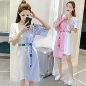 連身裙小清新裙子初中學生新款夏裝少女韓版潮中長款露肩短袖連身裙 一米陽光