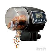 觀賞魚定時電子智能自動喂食器魚缸喂食機水族箱喂魚器大容量  麥琪精品屋