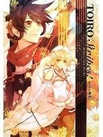 二手書《Miko Gashu TOIRO × Stripes ! Art Works (Illustration BOOK) [Japanese Edition] [JE]》 R2Y ISBN:4048660632