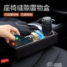 汽車收納盒座椅夾縫隙儲物盒車內用品多功能...