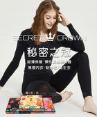 【2wenty6ix】 正韓 ★ 2018 Secret Crown 秘密之冠 無痕內衣/發熱衣/衛生衣 (黑色/膚色/粉色)