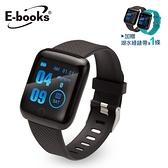 【E-books】V8 藍牙彩屏大錶面智慧手錶