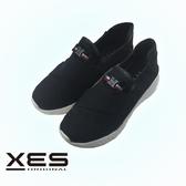 XES 輕量針織鞋 黑色