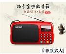 收音機 201收音機老人老年迷你廣播插卡新款fm便攜式播放器隨身聽mp3半導體【極致男人】