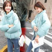 冬季時尚休閒糖果色立領短款羽絨棉服女 樂芙美鞋