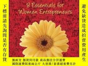 二手書博民逛書店Real罕見You Incorporated: 8 Essentials for Women Entreprene