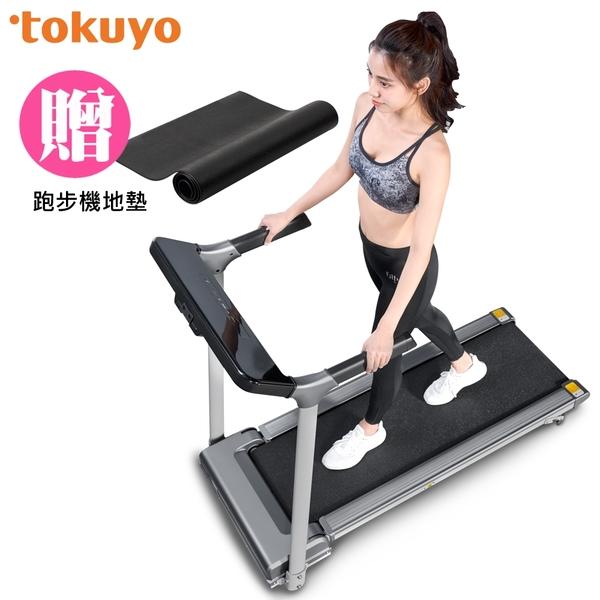 【新品上市】時尚Light跑步機 (冷光大螢幕操控/音樂播放) TT-190 贈專用跑步機地墊