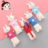 文具盒筆袋文具袋兔子鉛筆袋文具盒男女小學生用品可愛創意兒童韓國   color shop