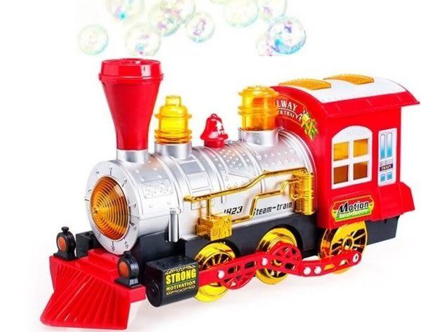 *粉粉寶貝玩具*超夯~會吹泡泡的全自動萬向車泡泡火車~復古小火車造型~有大燈