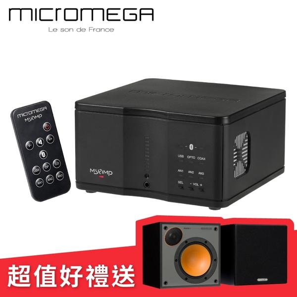 [法國Micromega]綜合擴大機 myamp  加monitor audio M50超值組合
