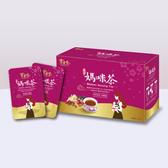 哺乳媽咪茶42入(3盒)