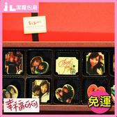 巧克力 12入影像手工巧克力禮盒(圖片照片影像相片客製化甜點生日蛋糕情人節)