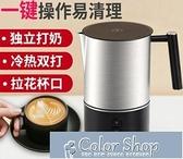 奶泡機 小米心想奶泡機全自動家用電動打奶器迷你咖啡打奶泡機拉花多功能 快速出貨