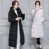 棉服女冬裝新款外套韓版棉衣中長款大碼過膝羽絨棉襖修身加厚  潮流衣舍