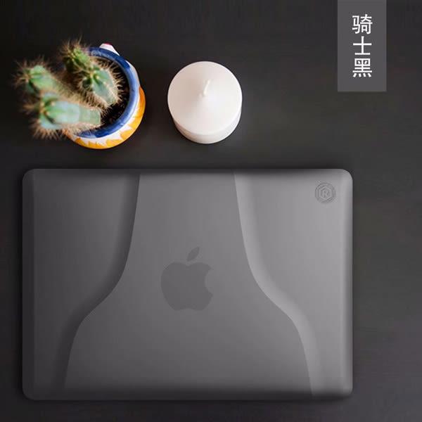 蘋果 AIR 13.3吋 A1466 A1369 手提電腦殼 MAC電腦殼 手提功能 支架 散熱