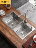 水槽洗菜盆單雙槽廚房加厚304不銹鋼手工池家用洗碗盆套餐 NMS 樂活生活館