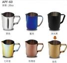 金時代書香咖啡 AKRIA 正晃行 不鏽鋼拉花20oz 金色 APF-60GD