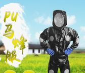防蜂衣 馬蜂服防蜂衣捉胡蜂服防蜂連體全套加厚透氣捉馬蜂衣服專用養蜂服 MKS歐萊爾藝術館