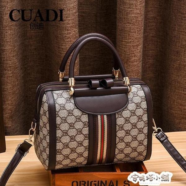CUADI/創迪包包女包新款百搭側背包時尚大容量單肩大氣手提包 夏季特惠