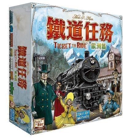 『高雄龐奇桌遊』 鐵道任務 歐洲篇 Ticket to ride Europe 繁體中文版 正版桌上遊戲專賣店
