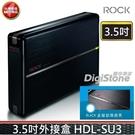 【免運】PROBOX ROCK USB3...