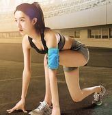 跑步手機臂包 男女運動手機臂套跑步臂包手腕包iPHONEHuawei通用手包