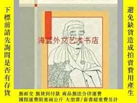 二手書博民逛書店The罕見Platform Sutra: The Zen Teaching of Hui-nengY28384