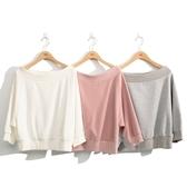 秋冬7折[H2O]可露肩後綁帶設計棉質上衣 - 白/灰/粉色 #0651010