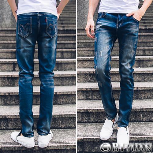 單寧褲【FMM178】OBI YUAN韓版重鬼洗刷色破壞修身牛仔褲