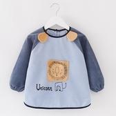 兒童罩衣 兒童罩衣長袖防水男童秋冬寶寶吃飯罩衣水晶絨嬰兒圍兜小孩倒褂衣 小宅女