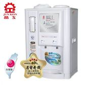 晶工牌 省電奇機光控溫熱全自動開飲機 JD-3706~台灣製造