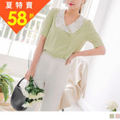 《AB9174》蕾絲領拼接側排釦五分袖雪紡襯衫/上衣 OrangeBear