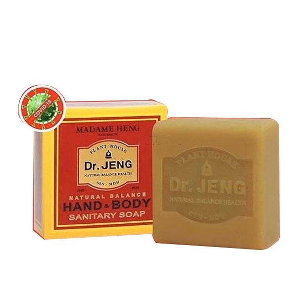 泰國 興太太 Madame Heng 鄭博士草本手部身體清潔手工皂 50g 香皂 肥皂【小紅帽美妝】