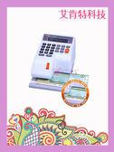 ♥台製 世尚VERTEX W-3000微電腦視窗中文支票機(國字/數字)  (免運費)-台中市