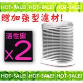《贈加強型活性碳x2》Honeywell HPA-200APTW / HPA200APTW 空氣清淨機 (8-16坪)