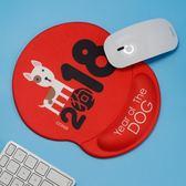 滑鼠墊護腕矽膠手腕墊3d立體可愛創意女生辦公遊戲手托【七夕情人節】