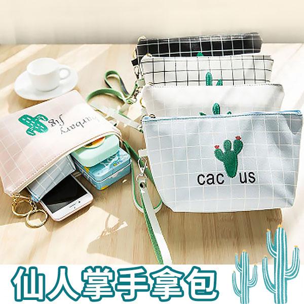 手拿包-日系可愛仙人掌盆栽隨身化妝包 收納包 手拿包【AN SHOP】