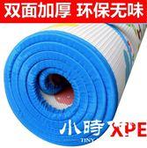 寶寶XPE爬行墊/雙面/加厚/環保墊/泡沫遊戲地墊 YXD-32