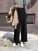 西裝褲 JHXC 高腰闊腿褲女秋季顯瘦長褲新款韓版寬鬆休閒直筒西裝褲